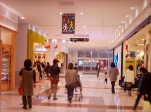 ショッピングエリア