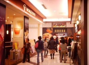 飲食中心のショッピングエリア