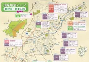 緑区東部地域のマップ