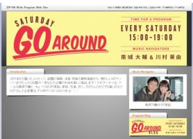 ZIP-FM「SATURDAY GO AROUND」で紹介されました