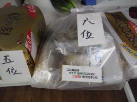 タチヤ緑神沢店さまより賞品を協賛していただきました