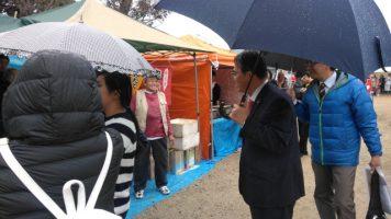 大村秀章 愛知県知事も来場されました