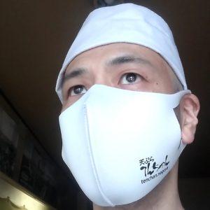 天ぷらてんちゃんロゴ入りマスク