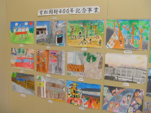 イオン有松SC内に展示中の入賞作品