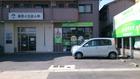 ガッツレンタカー 鳴海店(2018/3/1開店) #ガッツレンタカー #ガッツレンタカー鳴海店