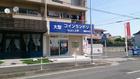 大型コインランドリー せんたく上手 潮見が丘店(2018/4/10開店)