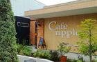 Cafe ripple(カフェ・リプル)