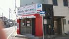 お持ち帰りから揚げ専門店 咲汁(サクジュウ)(2010/12/19開店) @woodybingo00560 #grn758