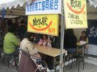 11月6日の鳴海宿場祭りにて絞り体験教室(簡単括り)が無料でOK