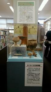 陶磁器を展示