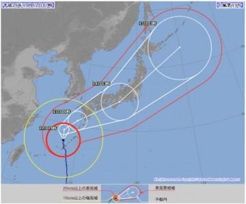 台風19号の進路予想(2014/10/12 午前8時現在)